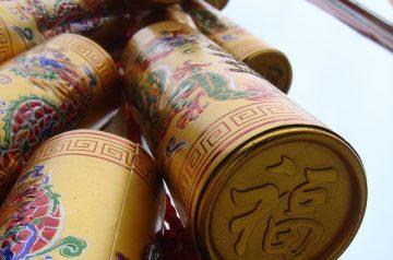 Chinese Firecracker Nachos II