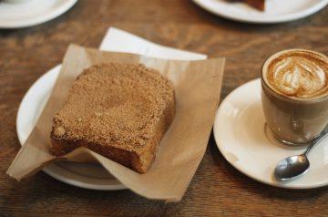 Cinnamon Toast Spread
