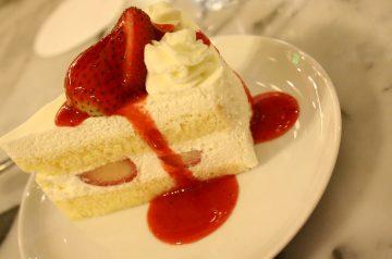 Cooling Creme de Menthe Cake