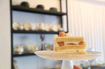 Fanouropita (Greek Spiced Raisin Cake)