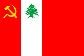 Lebanese Tabbouli