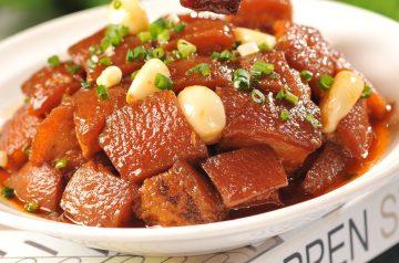 Indonesian Pork-Babi Pangang