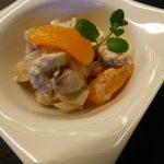 Mandarin Almond Salad