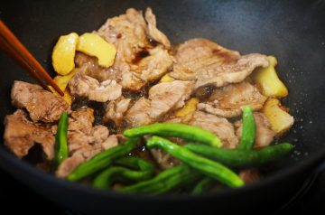 Pork Chops in Peach and Ginger Sauce