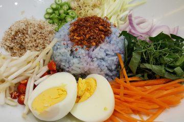Artichoke - Rice  Salad
