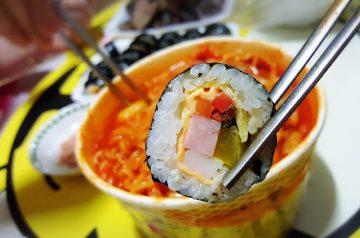 Kim's Savoury Rice (Microwave)