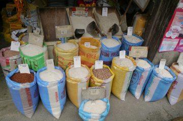 Cinnamon Basmati Rice