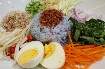 Algerian Rice Salad